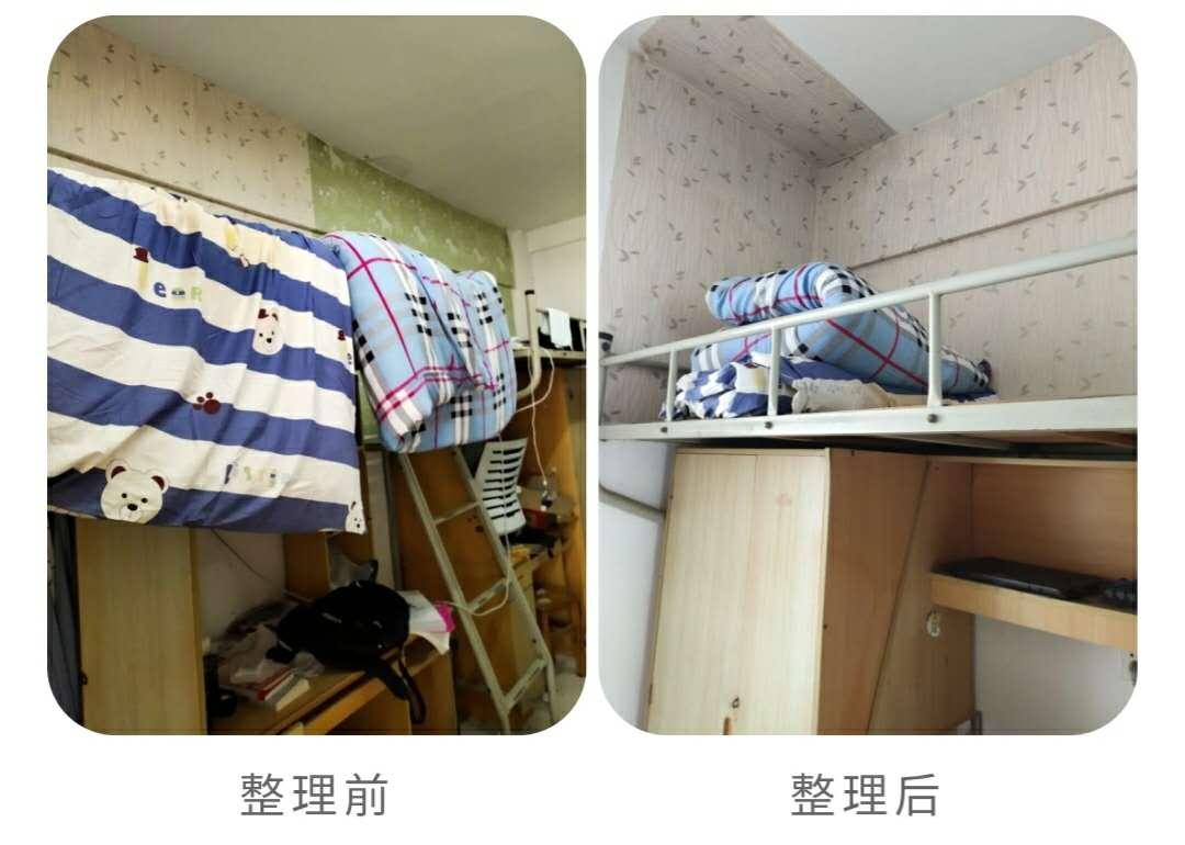 武汉轻工大学宿舍整理前后对比图。
