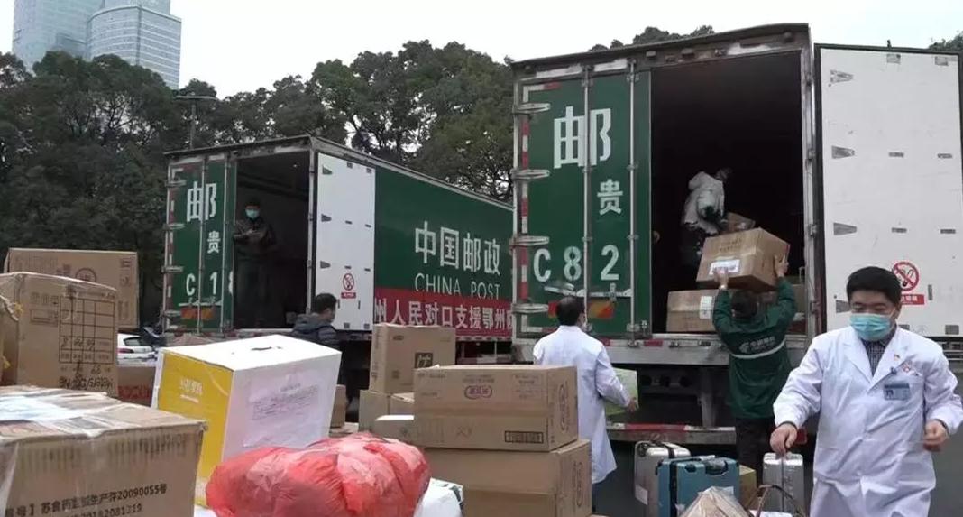 贵州邮政驱车19幼时,将医疗物资运抵武汉