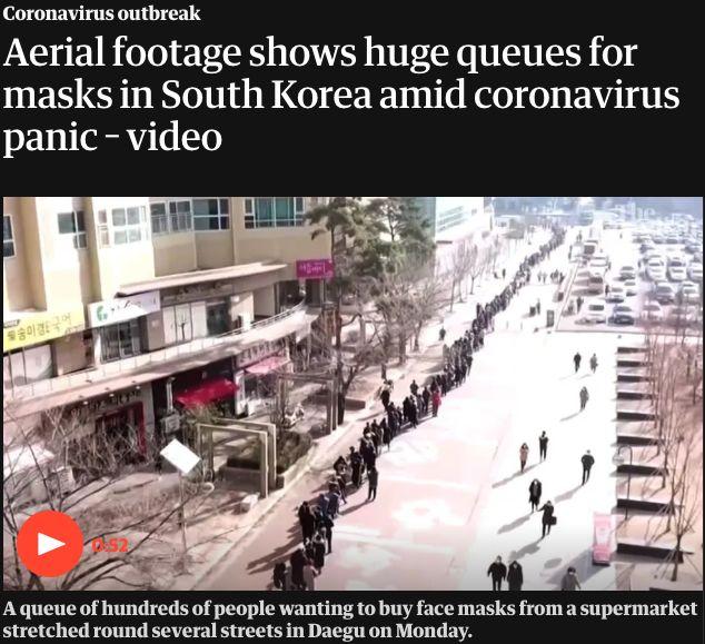 图片来源:《卫报》报道截图