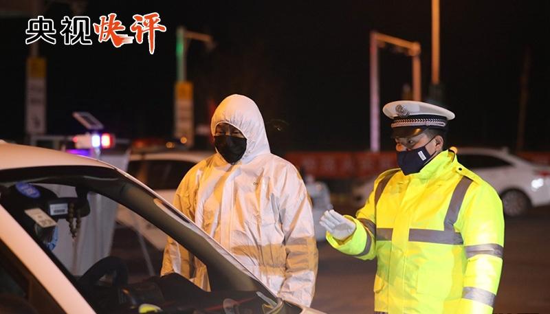 武汉要求全市在公共场合戴口罩不听劝阻依法处理