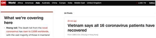 多国防务部门向中国表达慰问并向中方捐款捐物