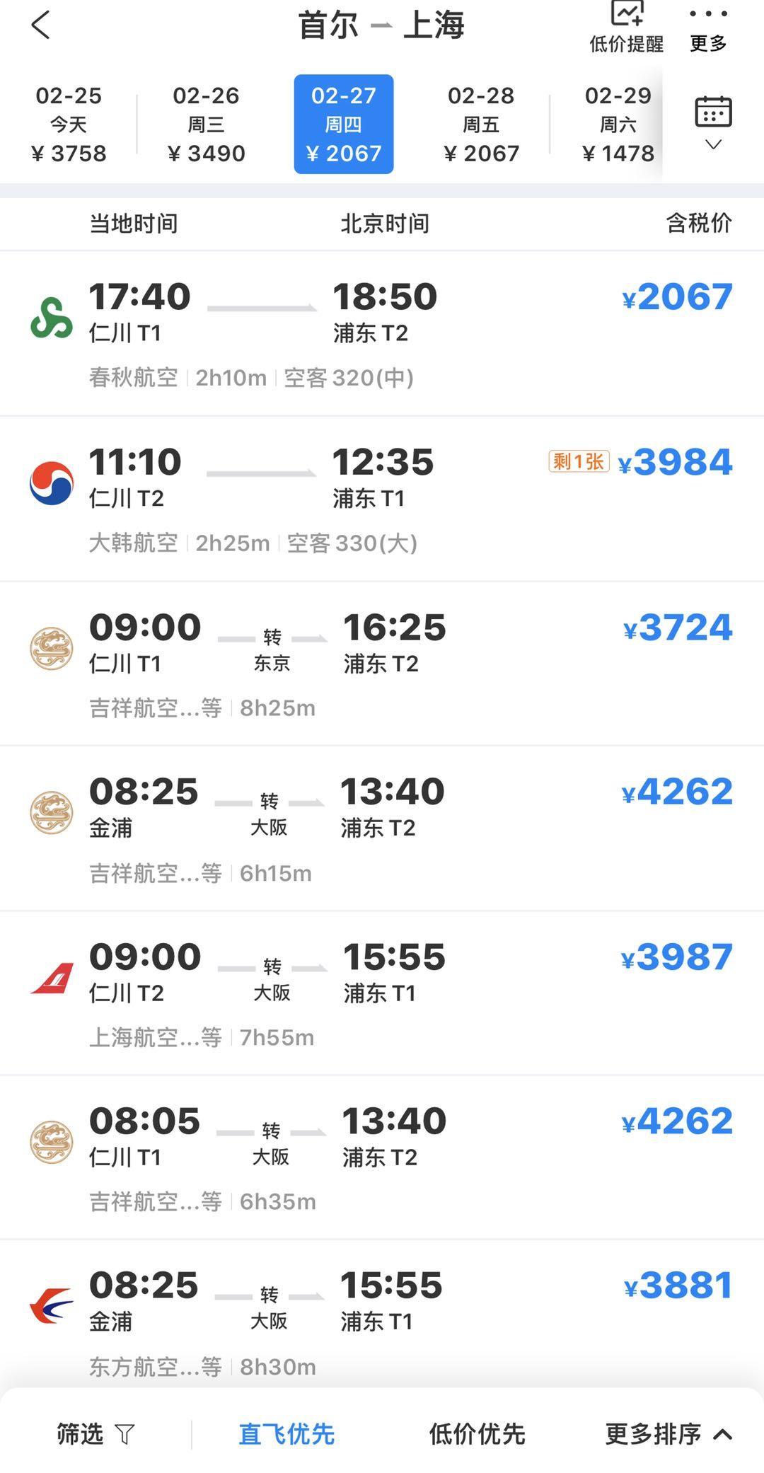 央行连开十罚单共罚款超3000万浙商银行被罚1010万