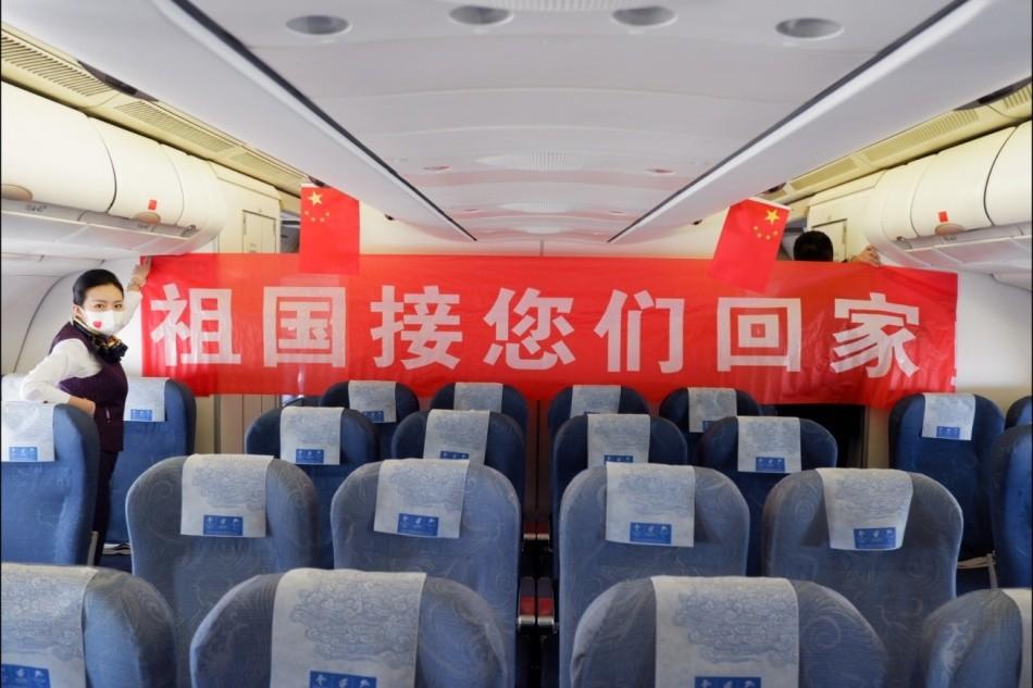 中国航空集团有限公司国航CA081航班再赴日本接207名同胞回国