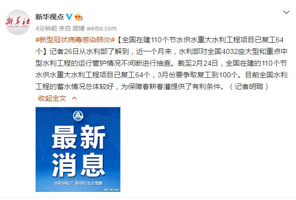 广东省省长:预计去年全省地区生产总值10.5万亿以上