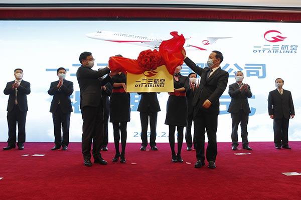 SOHO中国澄清私有化传闻:与海外投资者探讨合作可能性