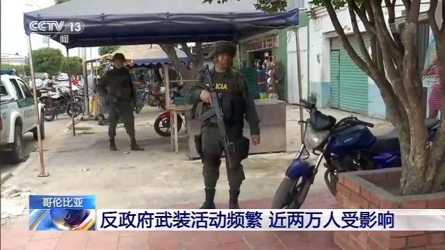 英国治安案件频发中使馆提醒中国公民注意安全