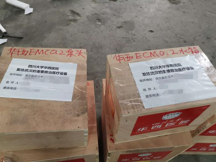 """4台ECMO紧急调入武汉  """"救命机器""""仍存巨大需求空间"""