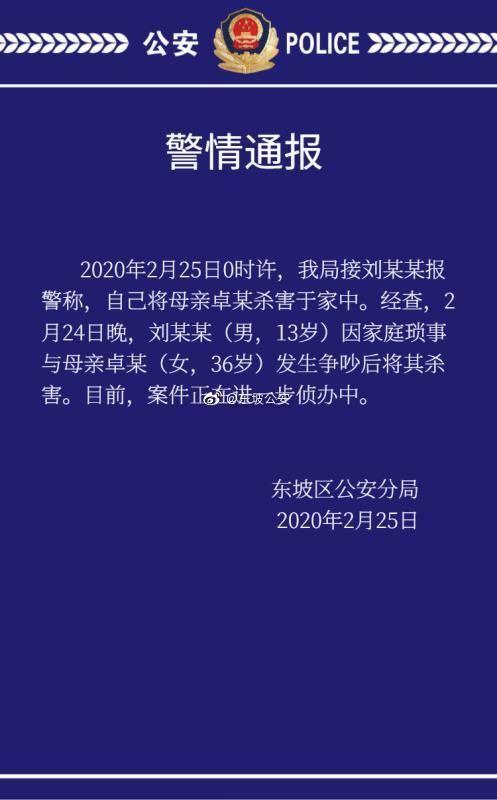 http://www.smfbno.icu/dushuxuexi/21563.html