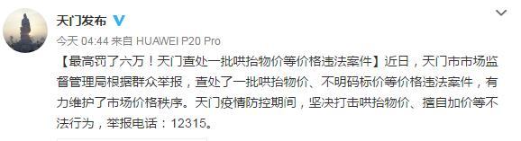 Vanguard亚洲区总裁辞职总部刚宣布免佣金扩围