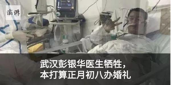 日本冲绳首现疑似美军基地疫情外传病例