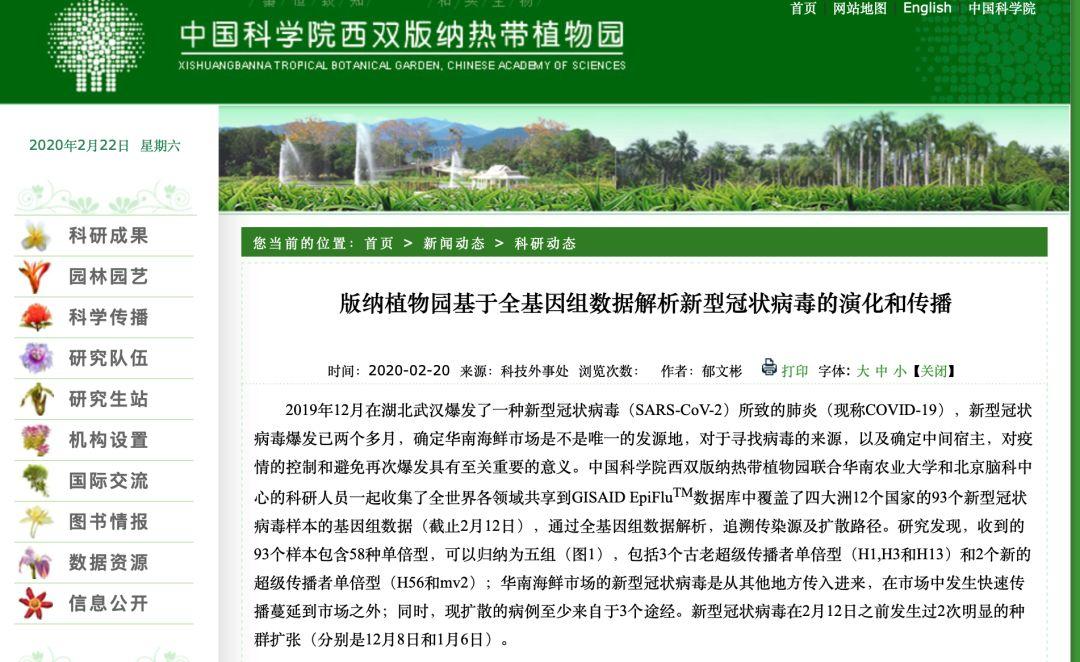 华为回应美法官驳回禁购诉讼:考虑采取进一步法律行动