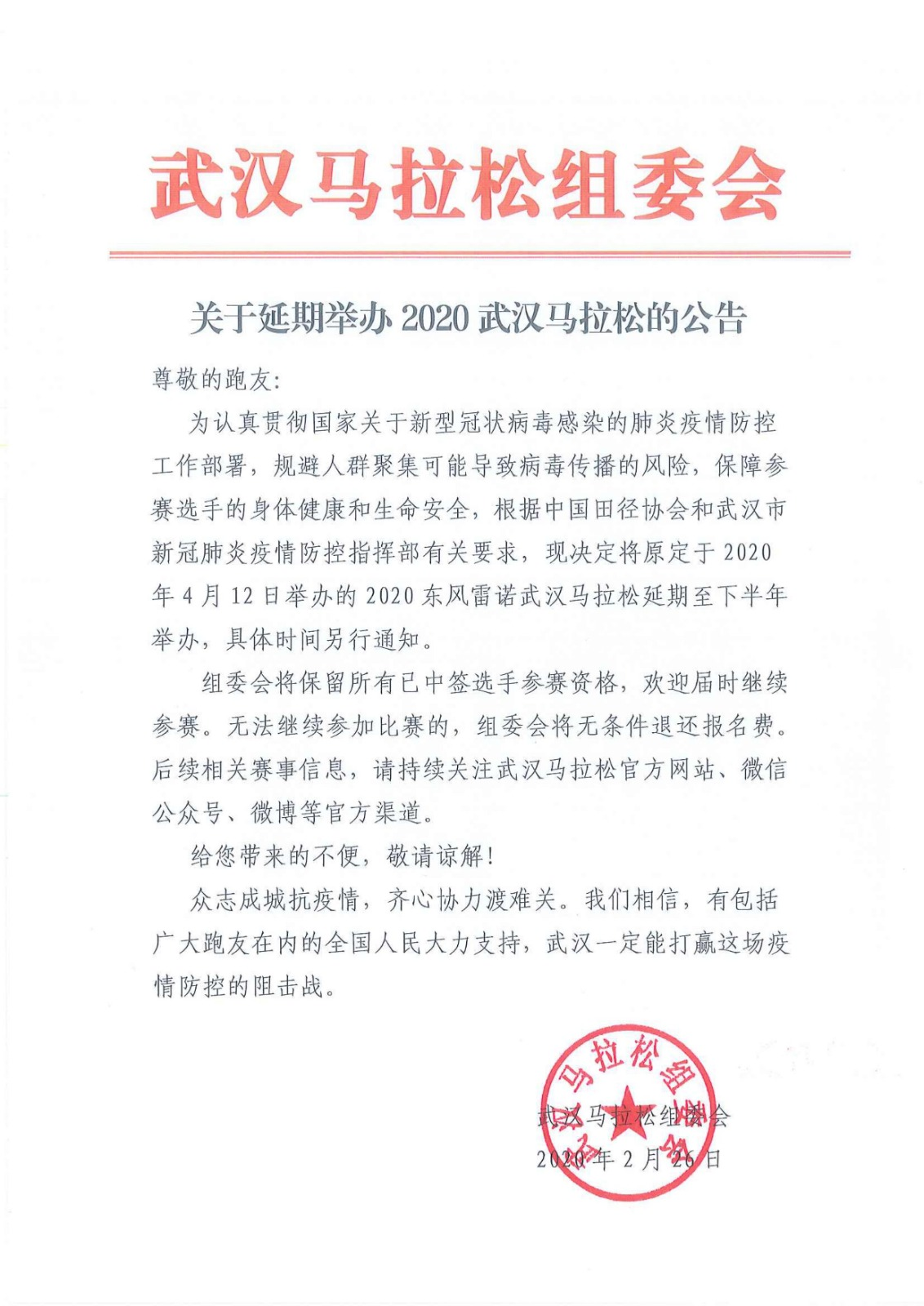 香港暴徒发声企图博取同情台网友:罪有应得