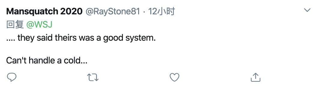 """△""""都声称本身的医疗体系益,其实连感冒都对付不了......"""""""