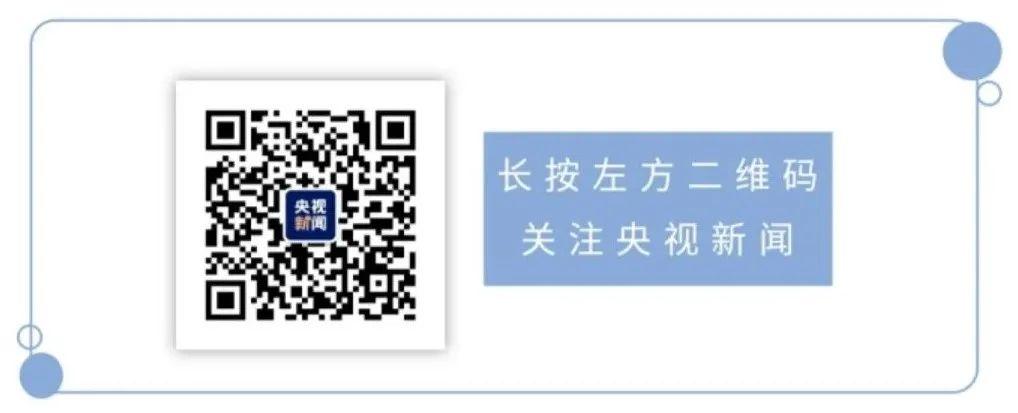 """学校午餐引发食物中毒 日本埼玉县3000余师生""""中招"""""""
