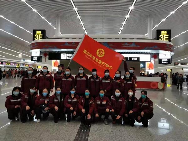 1月26日下午,重庆市急救医疗中心派出的医疗队从重庆出发。受访者供图