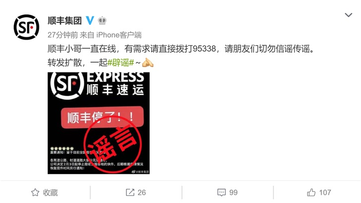 乐视董事长刘延峰:Q3公司股东人数28万机构几十名