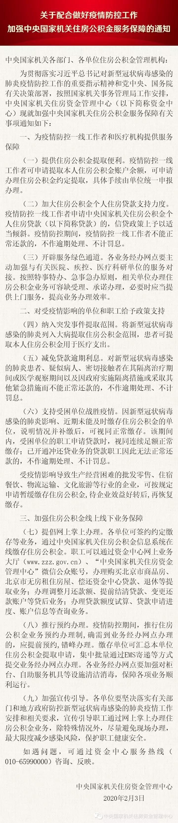 """武汉一名市民""""被吸毒""""7年警方多年未纠错"""