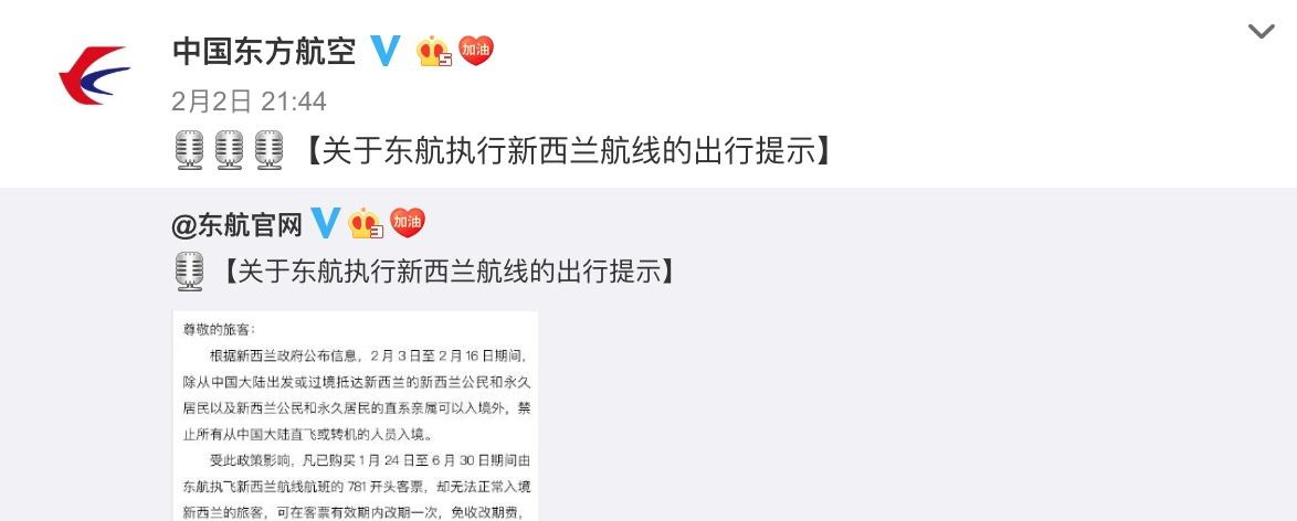 """解放军清路障被""""纵暴派""""泼脏水香港网友:政棍"""