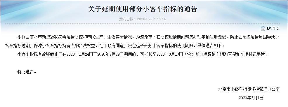 """美媒称美科企为""""中国监控""""提供支持?专家驳斥"""