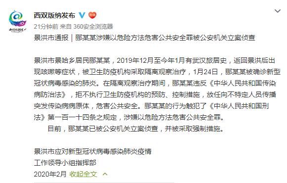 海外网评:在方舱医院的广场舞中,读懂坚强的中国人民