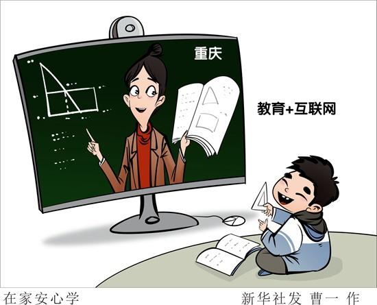 艺人李亚鹏4000万债务案召开重申庭前会议