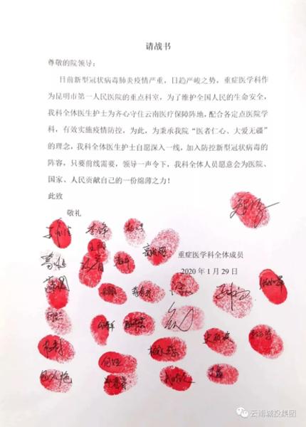 """【防控措施】云南城投集团自发捐款72万元,处理""""疫情废物""""21.236吨"""