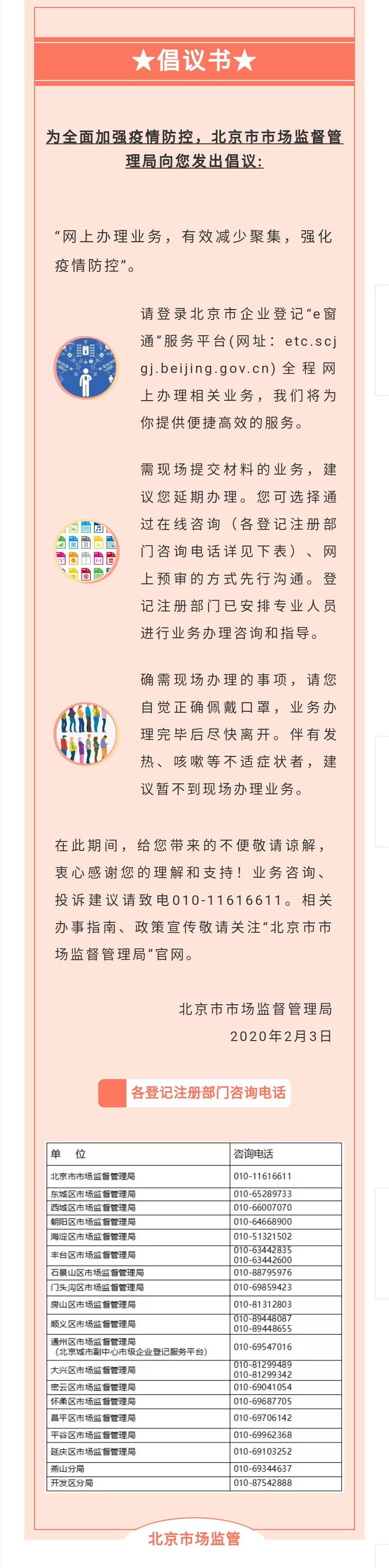 恒丰银行原董事长姜喜运被判死缓千亿定增落地在即