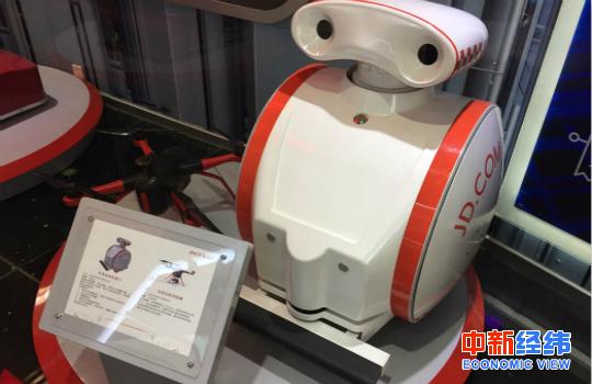 某公司研发的配送机器人 中新经纬 常涛摄