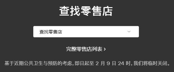 """两院矛盾激化,弹劾特朗普成""""闹剧""""?"""