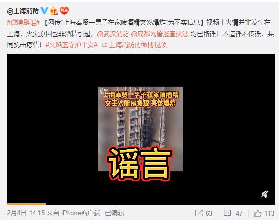 深圳小产权房:全市房源急下架 中介门店被查封