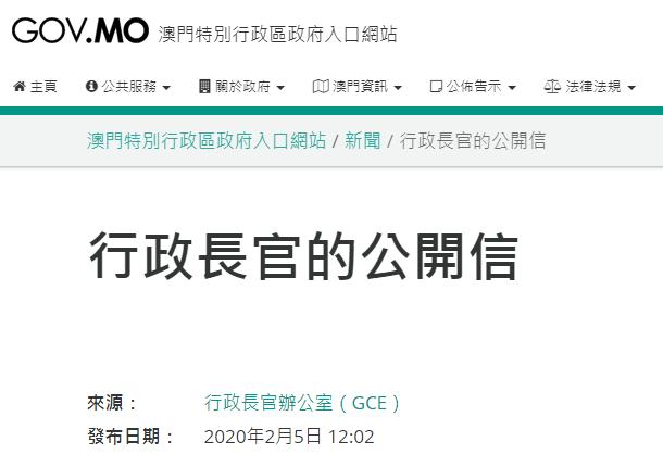 九阳间接控股股东JS环球生活计划于下周重启香港IPO