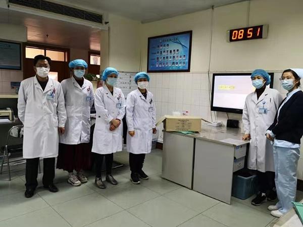 热电阻C9C19BEA5-9195