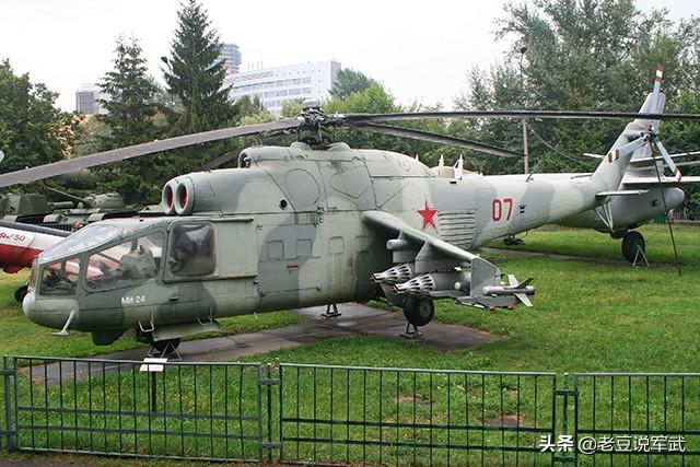 """返老还童的""""雌鹿"""",浅析米-35M直升机的现代化升级与改进"""