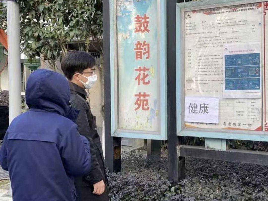 最新消息!中国审判流程信息公开网的具体情况!