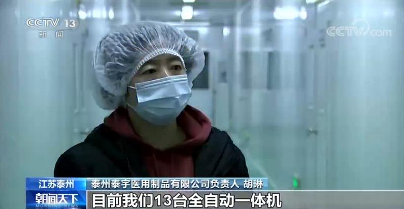 """香港将安排免费包机接回""""钻石公主号""""上香港居民"""