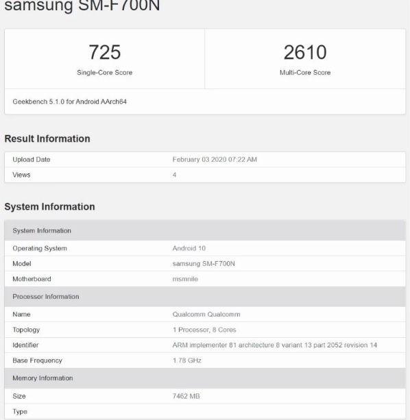 三星Galaxy Z Flip疑似现身Geekbench 搭载8GB内存价格可能是1500欧元