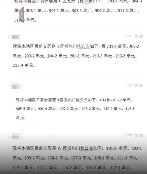 新京报视频截图