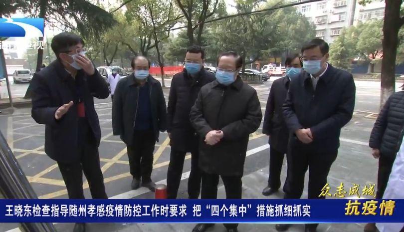 截至1月22日24时全国确诊新型肺炎550例死亡17例