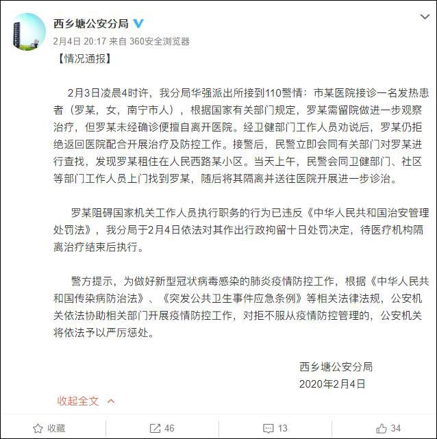 """四川巴中一饺子馆发生火灾,楼房烧得""""火星子""""直掉"""