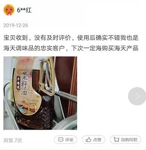 """视频 上海3家乐高中心突然关门""""双11""""还在促销?"""