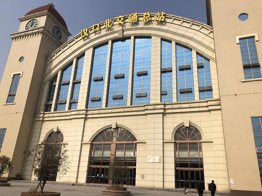 汉口北交通总站