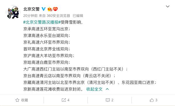 """""""大连黑导游""""被行拘10天涉事旅行社被查"""