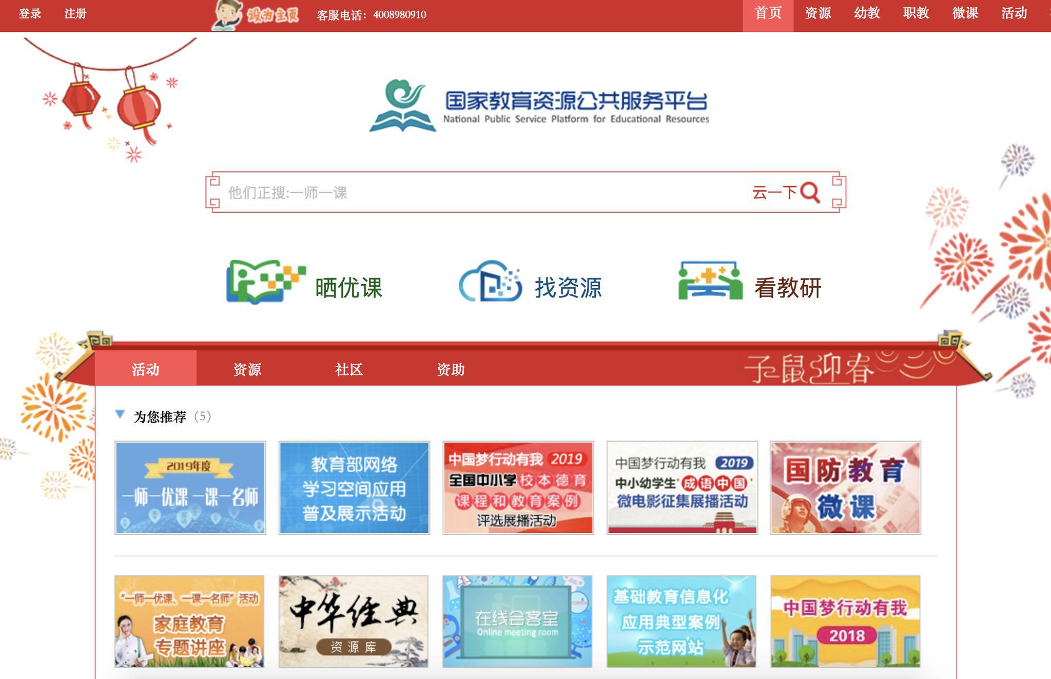 香港证监会:开仓保证金规定明年9月起分阶段落实