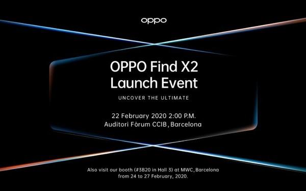 OPPO Find X2发布会邀请函疑似曝光 将于2月22日在巴塞罗那发布