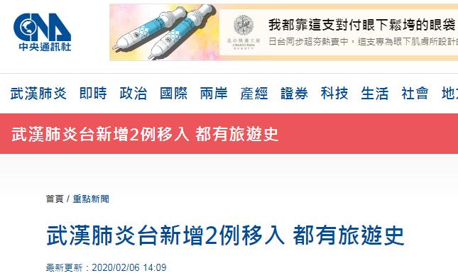 杭州17日恢复城市公共交通和市域道路客运运营