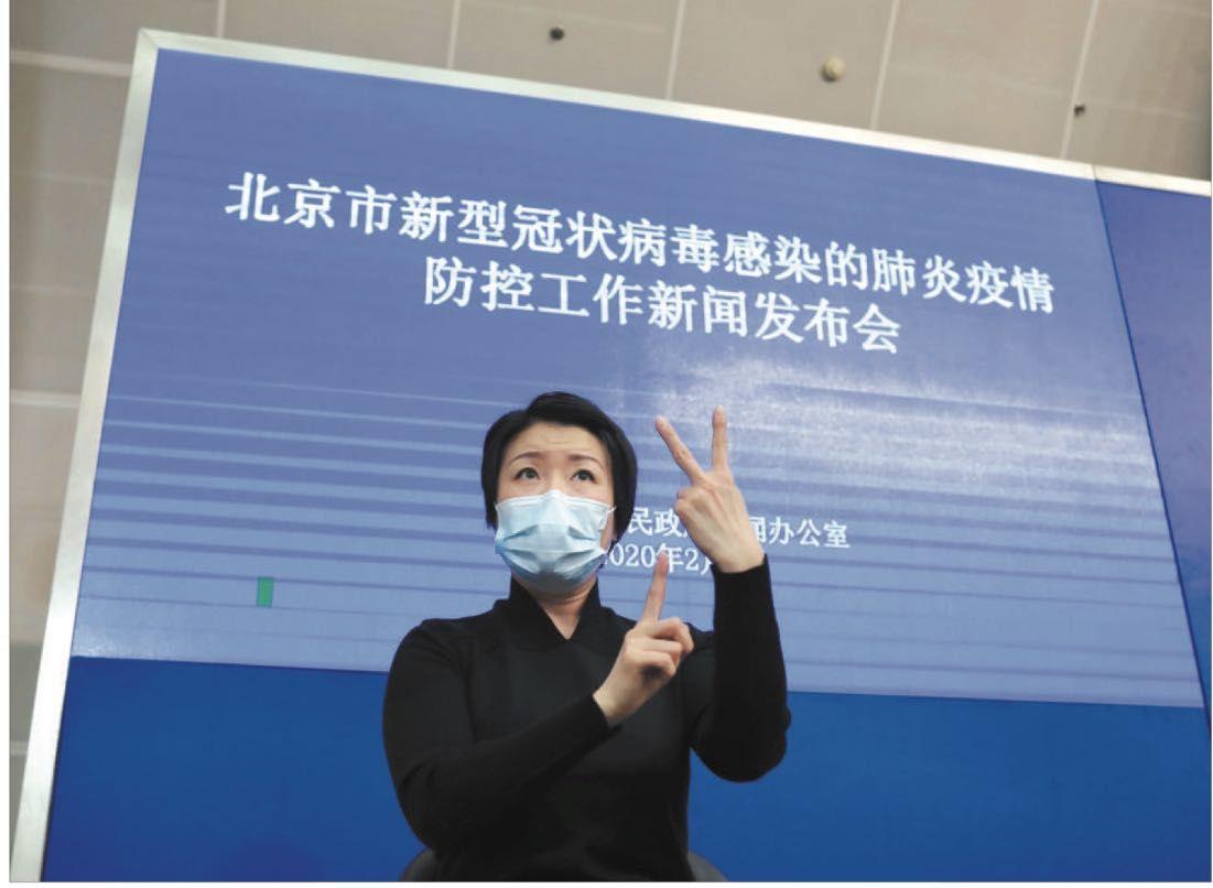 财政部邸东辉:规范养老保险精算评估完善数据库建设