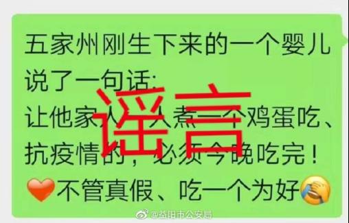 #中国女排[超话]#只要球未落地,比赛就没结束[心] 