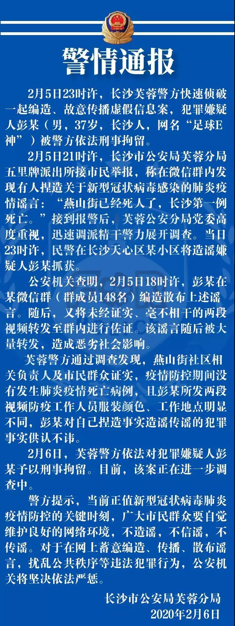 贾跃亭背债32亿美元首次面对债权人称FF是我的生命