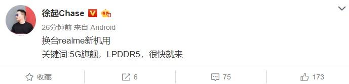 海航创新董事长李忠不再兼任总经理陈吉强接任