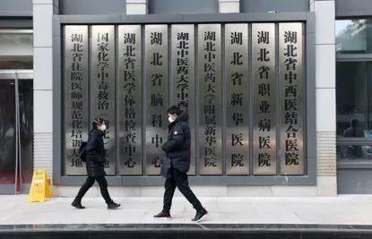湖北省中西医结合医院摄影:崔萌
